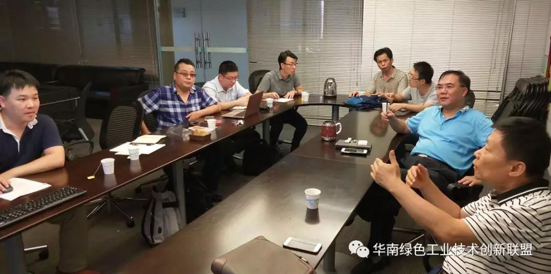 """广东华软科技_广东智水科技发展股份有限公司""""技术创新中心""""筹备会议"""